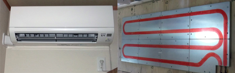 フル暖エアコンとヒートポンプ床暖房